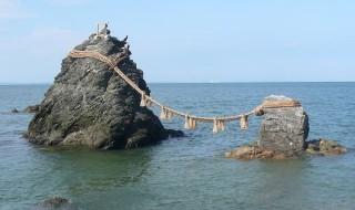三重県安産祈願の夫婦岩
