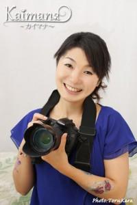 カメラマンの小松さん