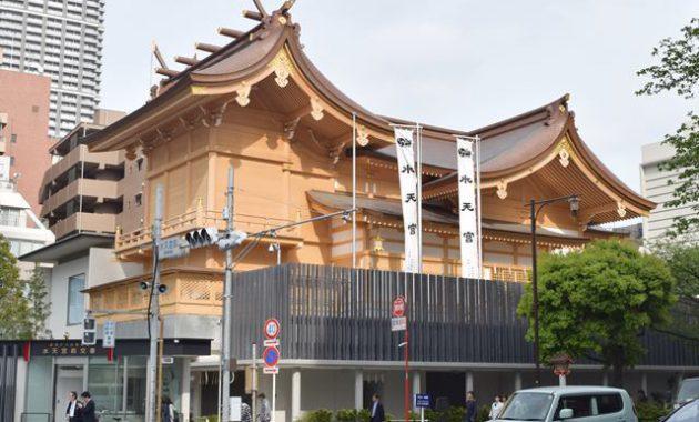 水天宮の新社殿