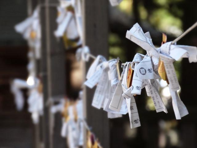 和歌山神社イメージ