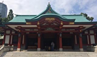 安産祈願で有名な赤坂の日枝神社
