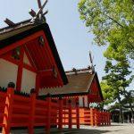 大阪安産神社