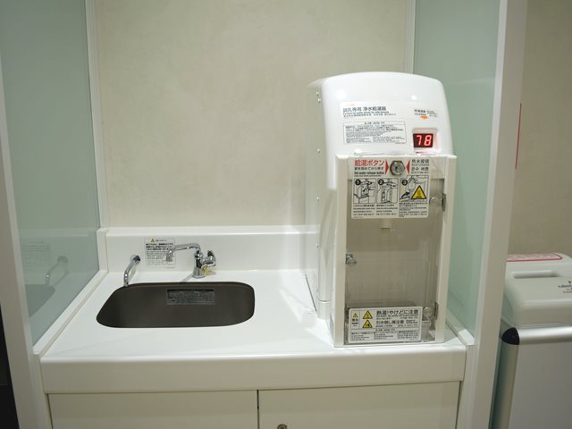 浄水給湯器とシンク
