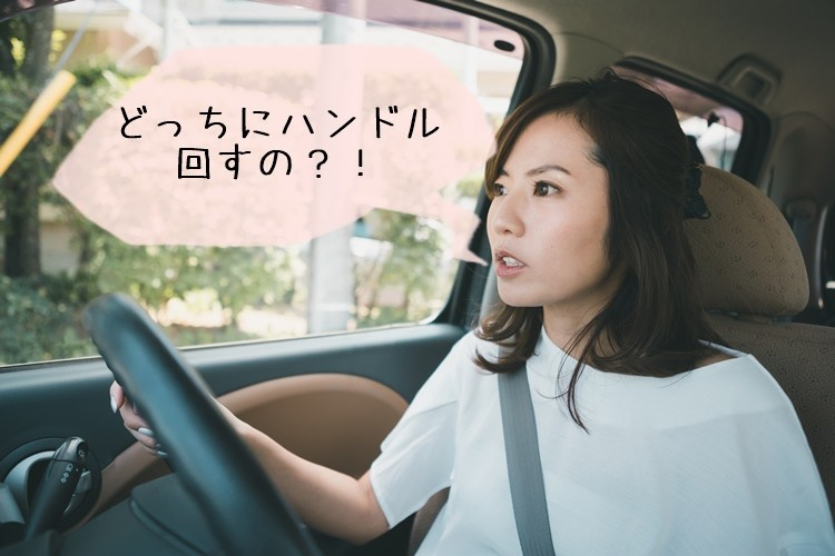 ペーパードライバー女性